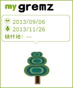 gremuz_9_2.jpg